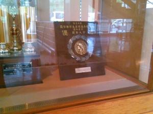 1966優勝盾