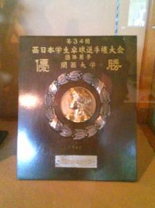 1966優勝盾(2)